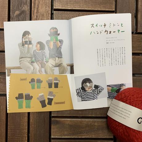 DARUMA みんなでKnit    mini book  2020/2021  KN21