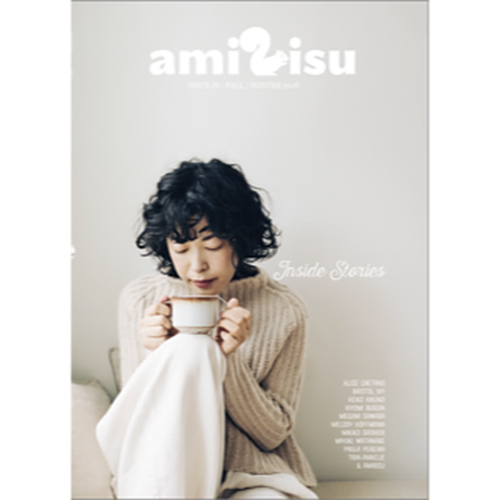 amirisu ISSUE19 FALL/WINTER 2019  日本語版