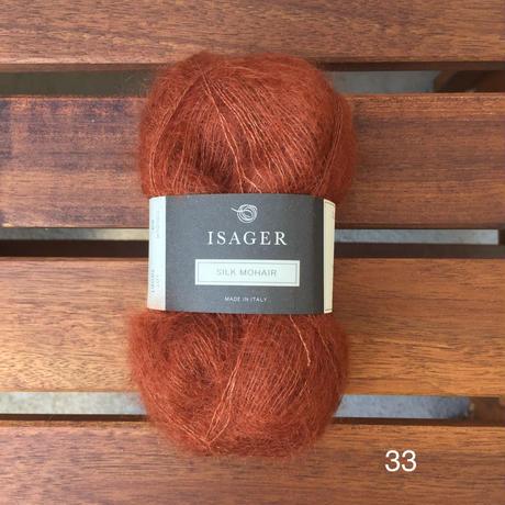 Isager/   Silk Mohair シルクモヘア   ( 赤・茶 系)