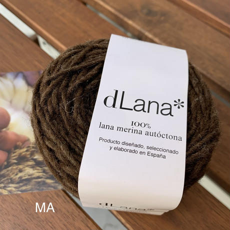 dLana*  Certified 100% local Merino Wool 50g