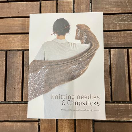 isager Knitting needles &Chopsticks    Marianne and Jens Rahbek Hansen (英文)*こちらの商品は単独でお求めください