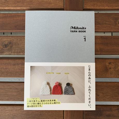 Miknits YARN BOOK vol.1 *こちらの商品は単独でお買い上げ下さい