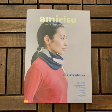 amirisu ISSUE20  SPRING/SUMMER  2020  日本語版