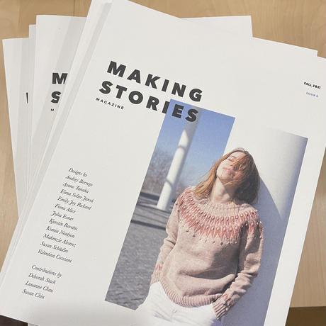 Making stories   issue 6    FALL 2021  *こちらの商品は単独でお買い上げ下さい  再入荷!