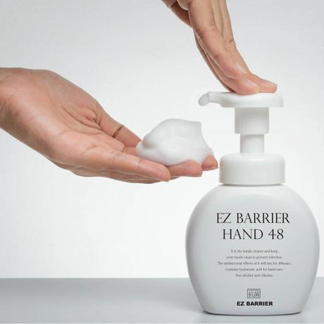 手からの感染対策に【EZ BARRIER HAND 48】標準ボトル500ml