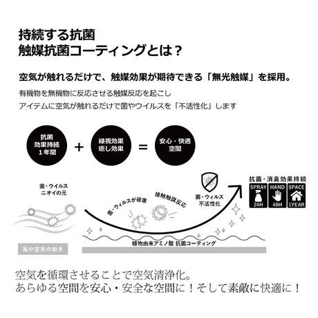 【EZ BARRIER GREEN 365】抗菌人工樹木 ポリシャス H150㎝(陶器鉢付)