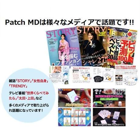 貼るサプリ。 『パッチMD』30パッチ入り(30日分)