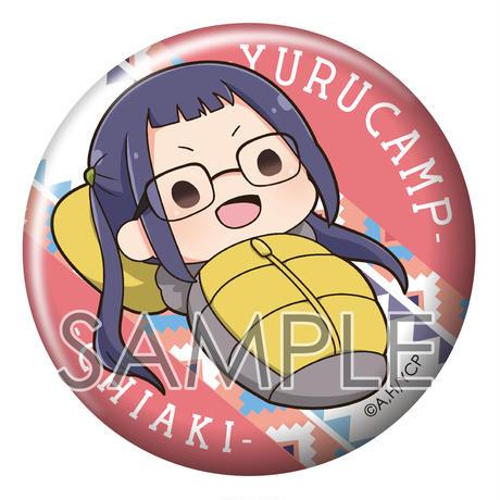 ゆるキャン△ ふとんむし 缶バッジコレクション【再販】