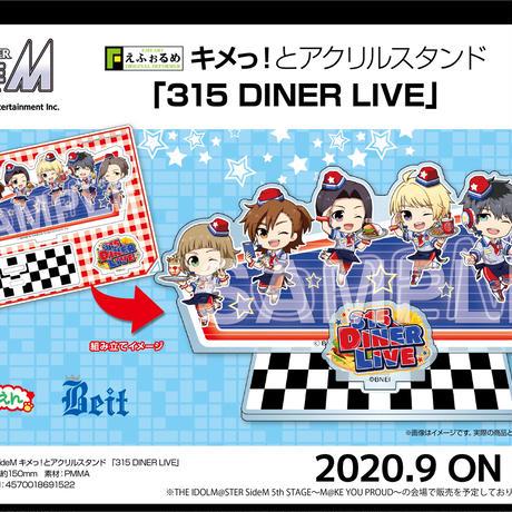 アイドルマスター SideM キメっ!とアクリルスタンド『315 DINER LIVE』