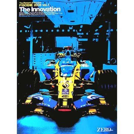 F1SCENE 2006 vol.1