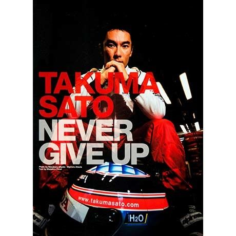 TAKUMA SATO NEVER GIVE UP