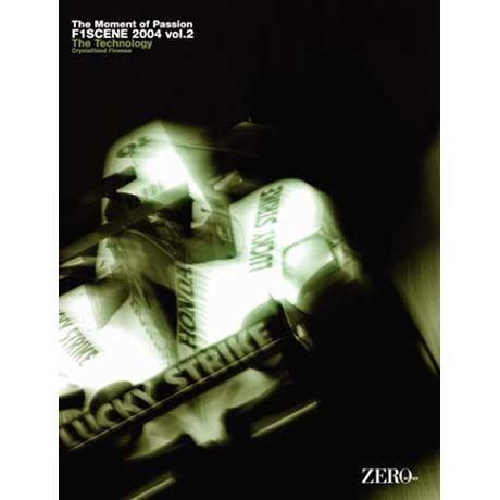F1SCENE 2004 vol.2