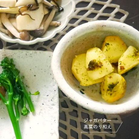 徳庵「福島青唐高菜のり」200g