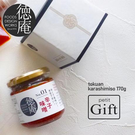 【化粧箱入】 辛子味噌 170g 三代目徳庵辛子味噌 一味唐辛子 調味料 香辛料 プレゼント プチギフト