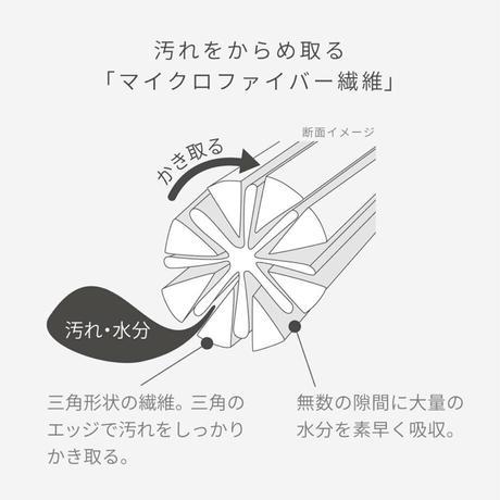 【マーナ】ガラス・鏡ピカッとクロス(2枚入)