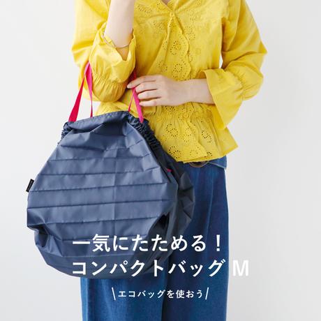 【マーナ】「Shupatto」シュパット コンパクトバッグ M