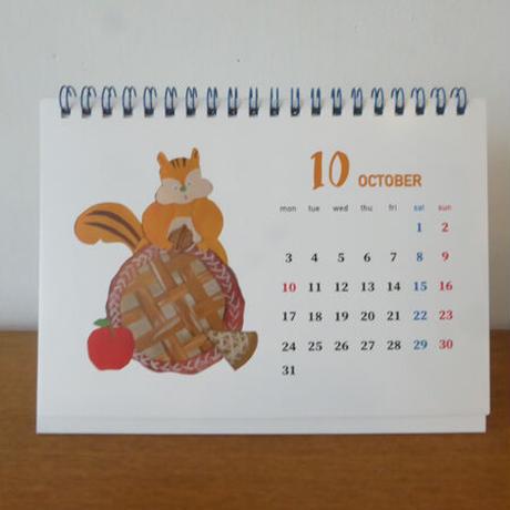 HIRATA 2022カレンダー