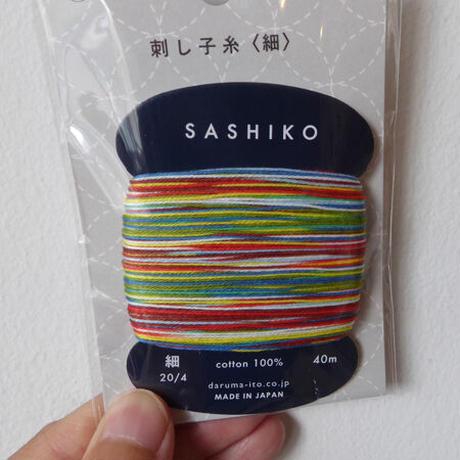 ダルマ刺し子糸 8色かすり