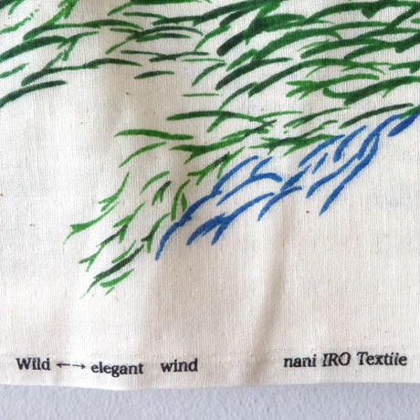 Wild←→elegant wind E