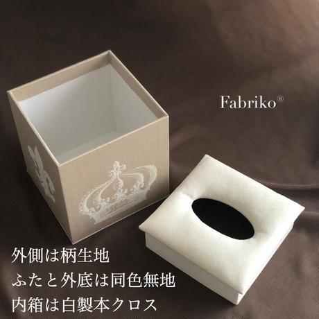 キューブ型ティッシュボックス用生地セット<ピンクストライプ>