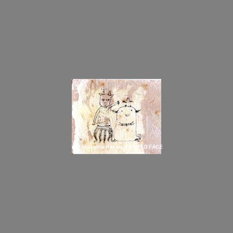 船山 佳苗作品 「出会いがしらのエトセトラ」
