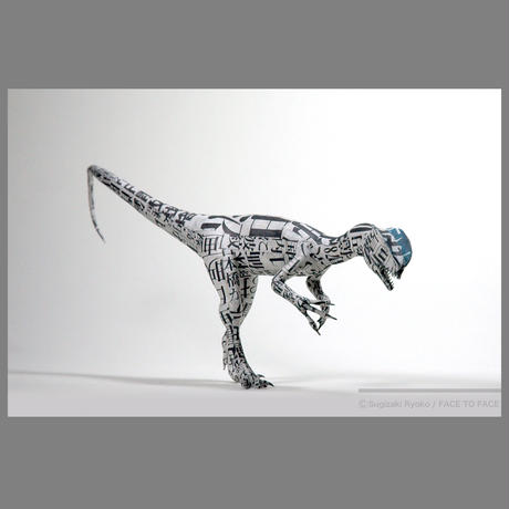 杉﨑良子作品「 明朝恐竜体」ディロフォサウルスDilophosaurus