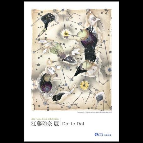 江藤 玲奈 作品 「つながる 1」日本画作品