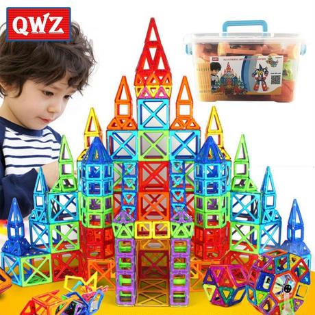 知育玩具 流行 マグネットブロック 磁石おもちゃ 早期教育 空間認識能力や展開図の学習に 収納ボックス付き 252ピース