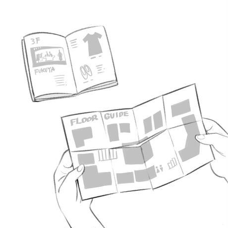 【注文受付終了】マジック折りキャンペーン 【1,000部】