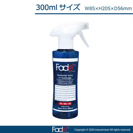 【JC1200】Fade+(フェードプラス)生ゴミ用消臭スプレー300ml