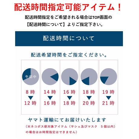 【送料無料】Fade+(フェードプラス)数量限定トライアルセットA