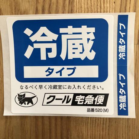 冷蔵 or 冷凍