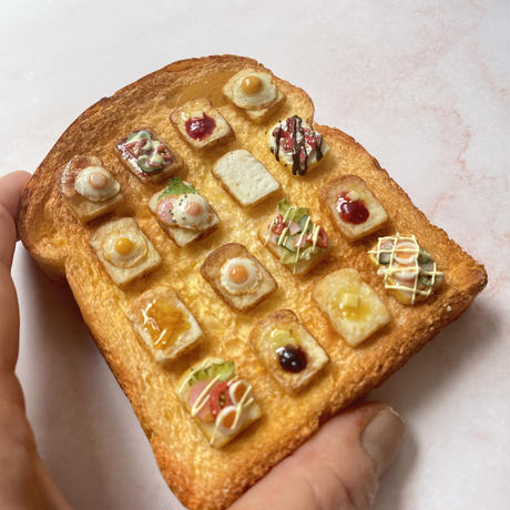 FFCオリジナルキット〜ラピュタパン ミニチュアセット〜