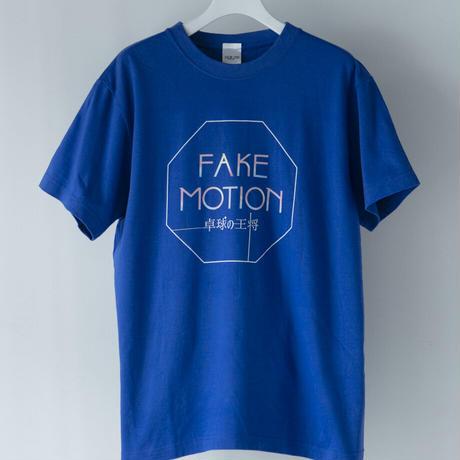 FAKE MOTION ロゴTシャツ【ブルー】(F-015)