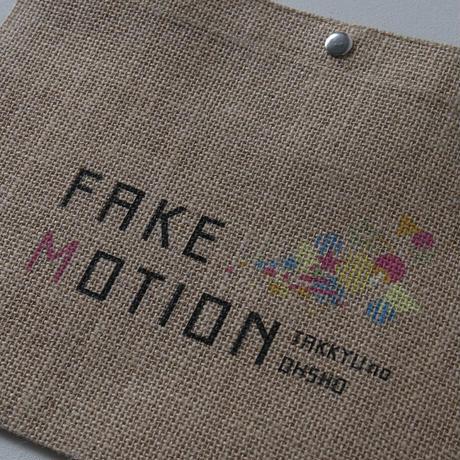 FAKE MOTION サコッシュバッグ【ベージュ】(F-017)