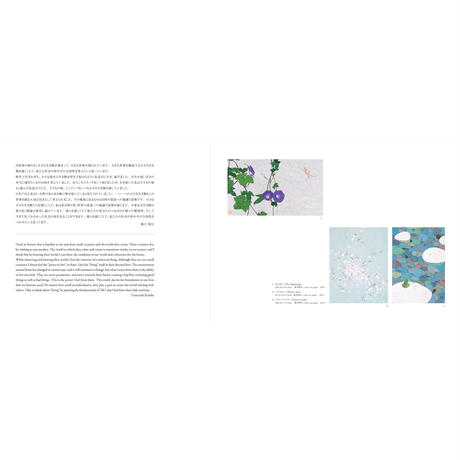 神戸智行 -Life- 図録/カタログ/画集