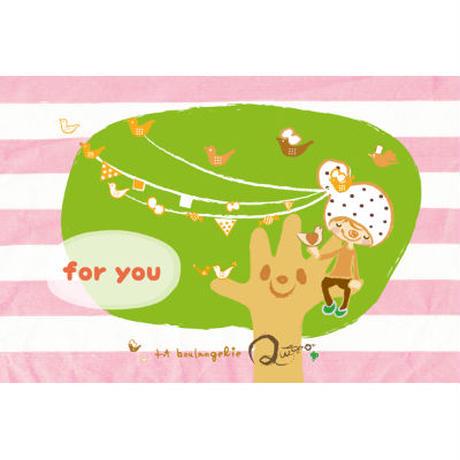 メッセージカード【ありがとう】