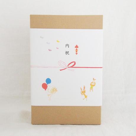 【出産内祝い】名入れカード付き★スコーン8個セット