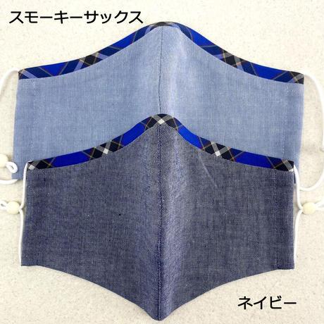 神戸タータン ダンガリー バイアスマスク