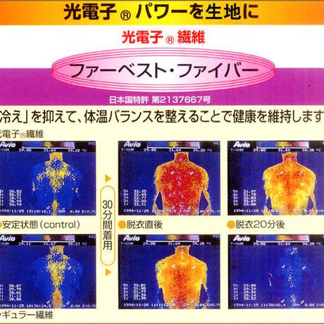 Hormes®光電子繊維®使用 スパ・ブランケット(シングルサイズ)