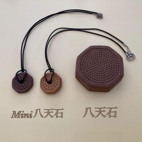 Mini八天石リトル ラドンセラミックペンダント