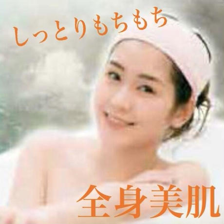 【ラジウム鉱石】ラドンセラミック八天石®(ミニ岩盤浴)