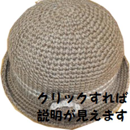 純毛の毛糸で作ったおしゃれで可愛い帽子