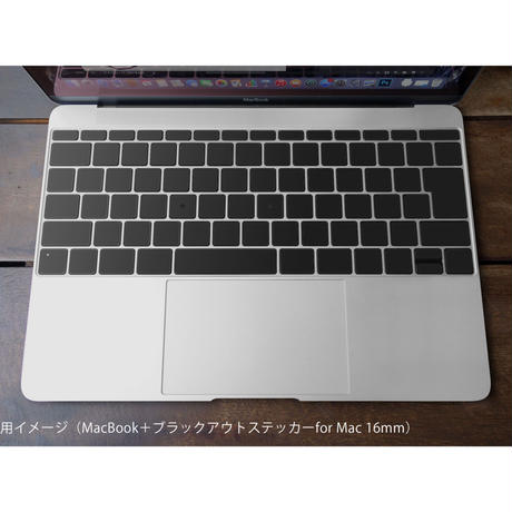 Blackout sticker 16mm US ブラックアウトステッカーfor US Mac 16mm(英語)