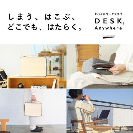 DESK,Anywhere デスクエニウェア