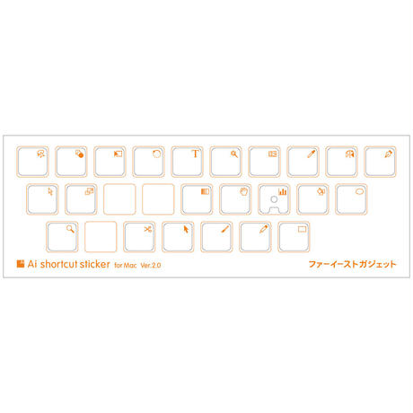 Ai shortcut sticker for Mac Ver.2.0 15mm Aiショートカットステッカー for Mac Ver.2.0 15mm
