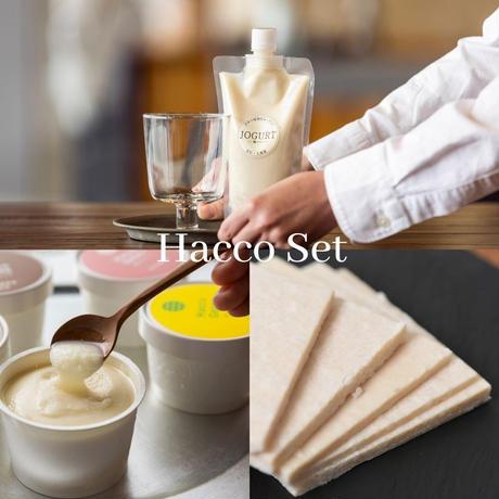 【SET】3種類トライアル Hacco Set(JOGURT・Hacco Gelato・cut sakekasu)*毎週金曜日発送