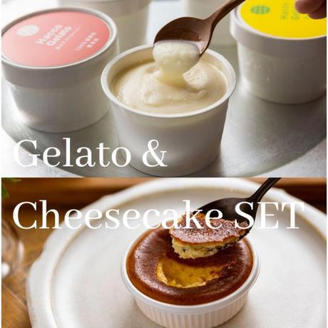 【SET】Hacco Gelato 100%植物性 発酵酒粕ジェラート5個&Haccoチーズケーキ2個セットBOX