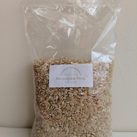 【お野菜セットとご一緒に】有機JAS認定 みどりゆたか 玄米 300g