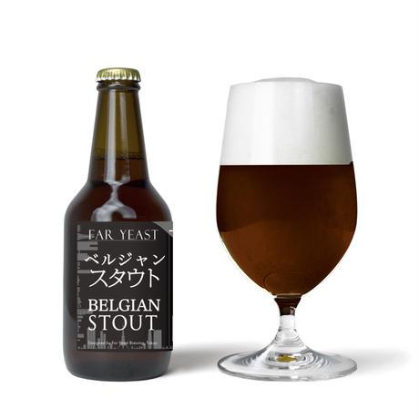 【限定商品】Far Yeast Belgian Stout 12本